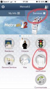 Metrash Homepage
